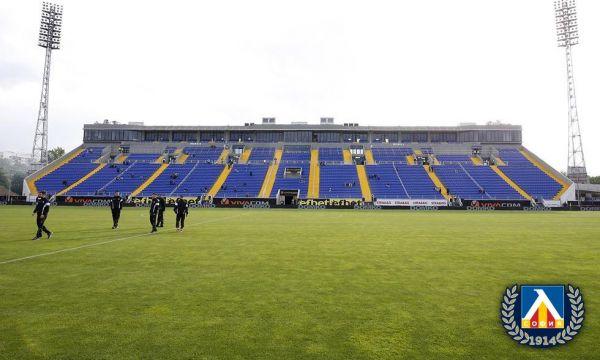 Левски ще запише втора поредна победа в Лига Европа