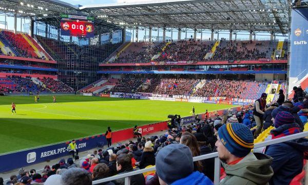 ЦСКА ще се справи с Базел