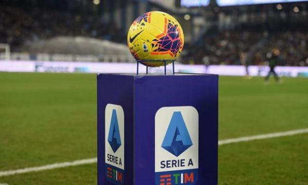 Анонс на 5-ти кръг на Серия а - срещите в четвъртък