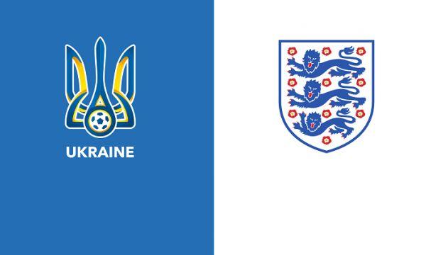 Украйна – Англия: трите лъва ще се завърнат на Уембли