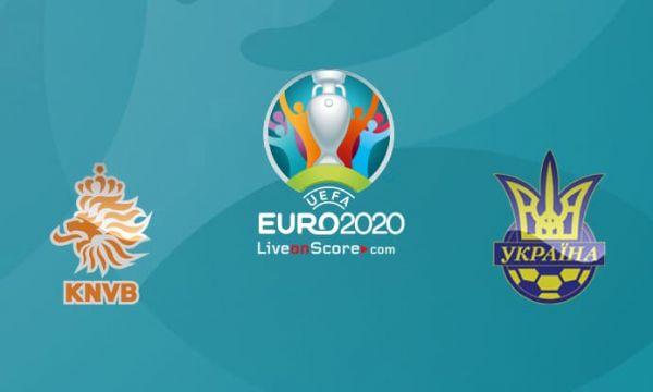Нидерландия ще започне с победа