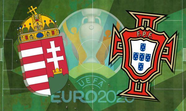 Португалия трябва да вземе максимума от Унгария