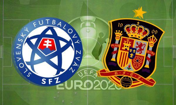 Словакия - Испания: По-класният отбор ще победи