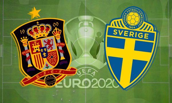 Испания ще започне с победа