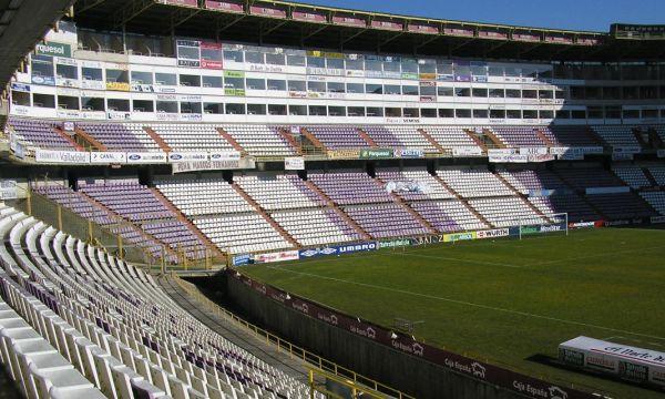 Реал Мадрид ще се възползва от формата на Валядолид