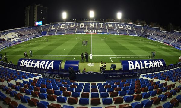 Реал ще победи Леванте
