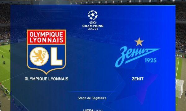 Лион ще победи Зенит във Франция